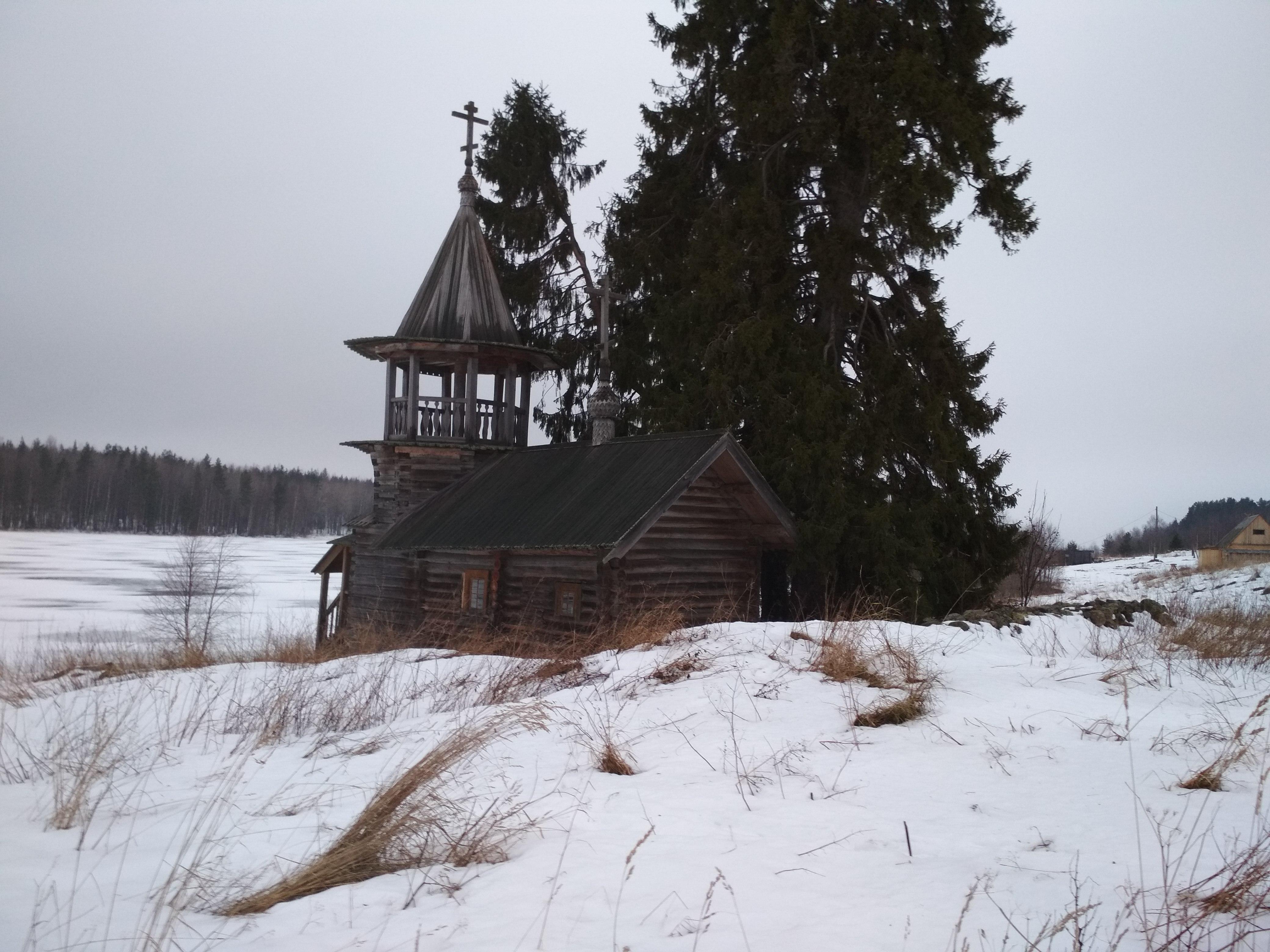 Часовня Космы и Дамиана в деревне Узкие (XVIII в.)