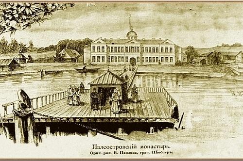 Палеостровский монастырь, XV век