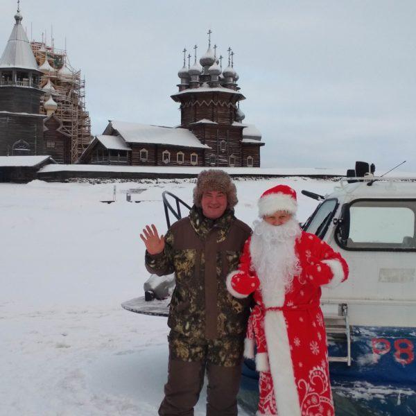 Дед Мороз везёт на Кижи 2020